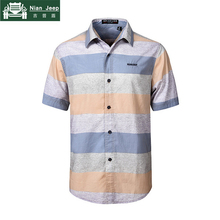 NIANJEEP Brand 100% Cotton Striped Summer Short Sleeve Shirts Men Casu