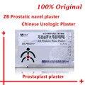 6 pieces Prostaplast Chinese Urologic patch ZB Prostatic Navel Plaster chronic Prostatitis Urinary frequency plaster prostate