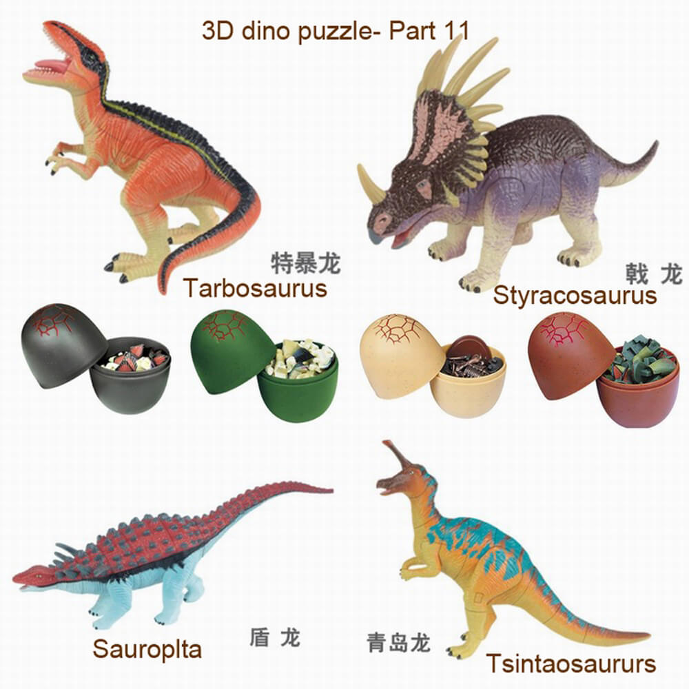Dinosaurs Mdf Toy Box Childrens Storage Toys Games Books: UKENN 4 Pcs 3D Dinosaurs Plastic Puzzles Educational Hot
