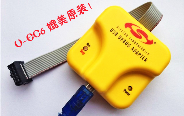 C8051F MCU Downloader/emulator/debugger JTAG/C2 Xinhualong U-EC6 EC5 Official Version