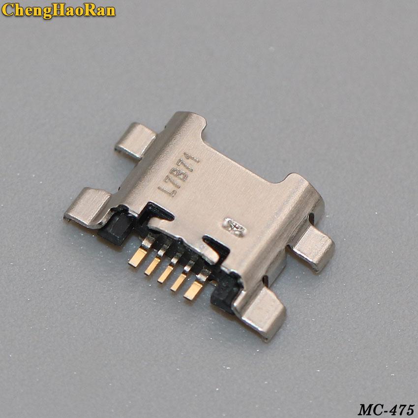 MC-475D
