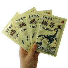 8pcs  Chinese Herbs Medical Plasters For Joint Pain Back Neck Curative Plaster Knee Pads Arthritis Tiger Balm Patch