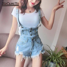 Rompers Women Denim Playsuits Cotton Straps Suspenders Rompers Loose Casual Overalls for Women Shorts Rompers Female Jumpsuits cheap Jumpsuits Rompers Solid HOLE HOCANGYO Light Blue Pink Army Green S M L XL