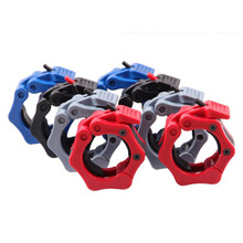 1 Pair Quick Release Locking Olympic Size Barbell Clamp Dumbell Clips Weight Lifting Bar