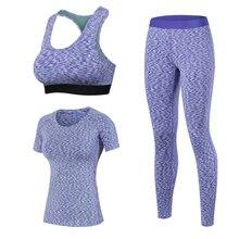 Купить с кэшбэком 2018 New Women Quick Dry Yoga Sets for Gym Running Yoga T-Shirt Tops & Sports Bra Vest & Fitness Pants Workout Sports Suit Set