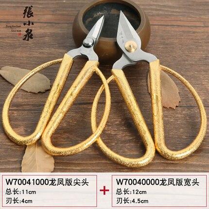 Zhang Xiaoquan Home Stainless Steel Alloy Nail Scissors Manicure Cut Toenails Nail Scissors Sharp Scissors