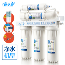Free shipping Safety water purifier household direct drinking kitchen tap water filter ultrafiltration membrane purifier