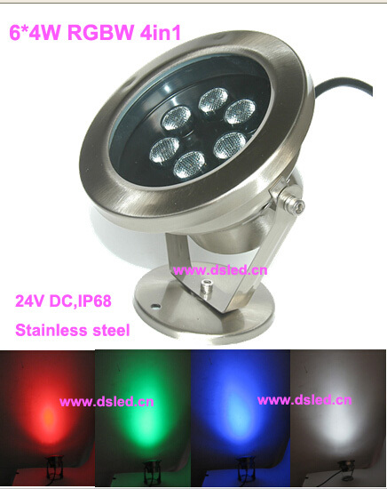 Free shipping by DHL !! CE,IP68,RGBW LED pool light,underwater LED light,DS-10-12-24W-RGBW, 6*4W RGBW 4in1,24V DC,stainless free shipping by dhl ip68 stainless steel high power 9w led swimming pool light underwater led light ds 10 1 9w 3x3w 12v dc