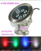 Frete grátis por DHL!! CE  IP68  RGBW LEVOU piscina luz  luz subaquática CONDUZIDA  DS 10 12 24W RGBW  6*4 w RGBW 4in1  24 v DC  inoxidável led light rgbw led led light led -