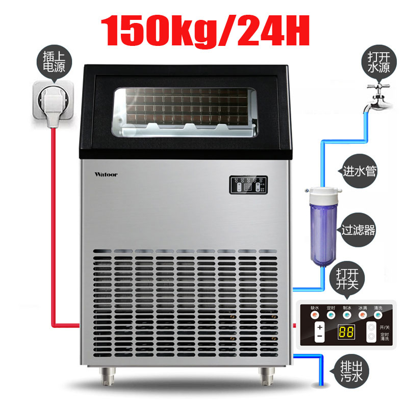 150KG/24H Commercial Electric Ice Maker High-yield Ice Machine Round Ice Making Machine Big Bar Coffee Teamilk Shop Ice Maker