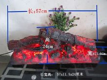 rectangle Electric fireplace simulation charcoal fake firewood Bonfire shoot props museum hall KTV decorations art craft  party