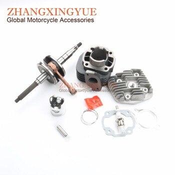 50cc high quality crankshaft & cylinder kit & cylinder head & spark plug for MBK Forte Flipper Cat Fizz Ovetto Eu1-Eu2 50cc 2T