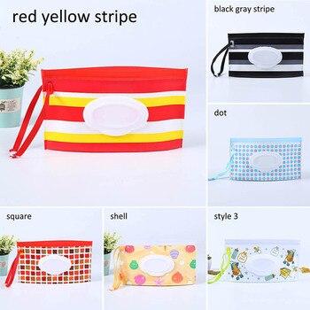 1Pcs24 * 14cm wet wipes bag EVA wet wipes cosmetic bag wipes box dispenser portable rope cover tissue box