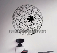 Sphere Ball Puzzles Wall Vinyl Decal Mosaic Ornament Wall Sticker Home Interior Bedroom Living Room Design