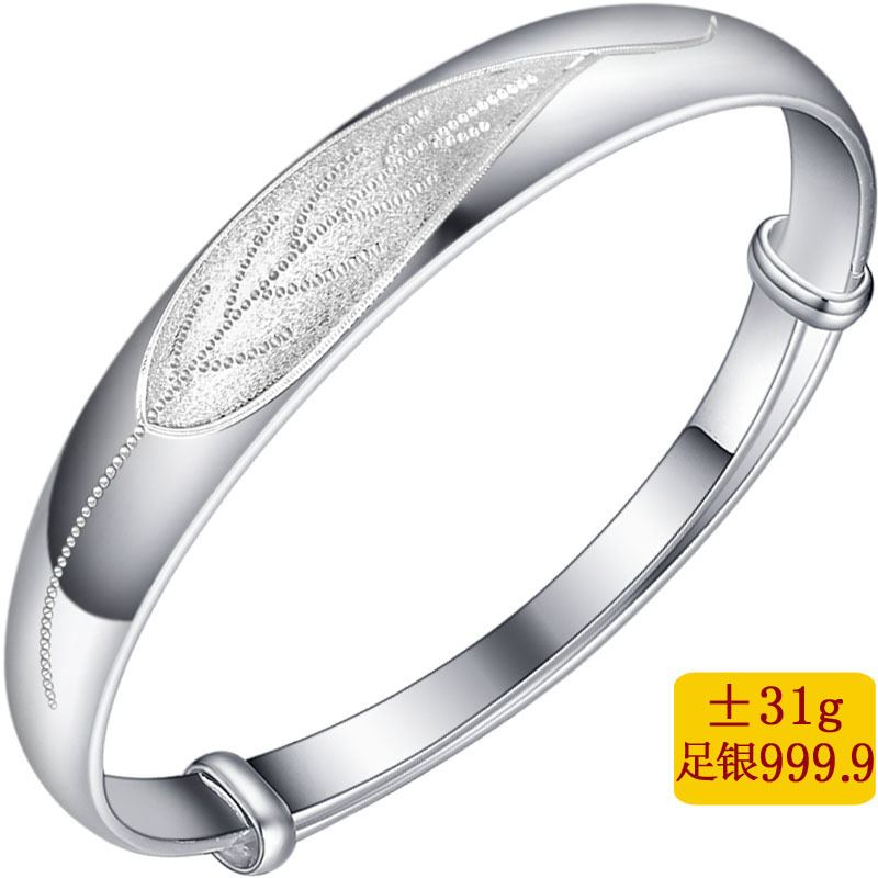 2020 Special Offer Promotion Women Classic Bangle Pure Bracelet Foot 999.9 Car Flower Push-pull Manufacturer Wholesale Carved