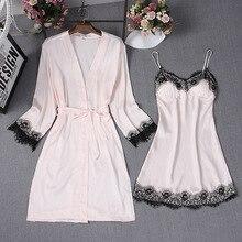Женская сексуальная пижама с тонкими бретельками, атласная кружевная Пижама, халат, Летний Шелковый женский комплект из 2 предметов, домашняя одежда, нагрудные накладки