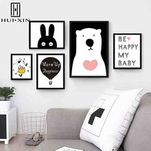 Warm Bear Naughty Rabbit So Cute Vitality Fairy Childish Wall paintings Art Canvas Posters for Children or Young Home Decoration