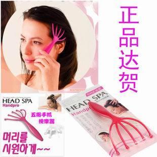 Dahoc massage scalp acupuncture point five fingers head massage device 3658
