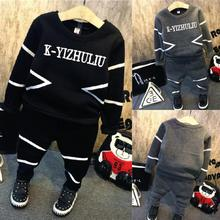 Baby Boys Girls Set Suits Winter Autumn Cotton Thicken Warm Long sleeved Shirt long Pants 2