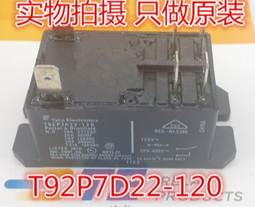 T92P7A22-120 20A 120VDC TE  Tyco  Relay  DIP6  new and original