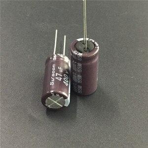 Image 2 - 5 pces 47 uf 400 v suscscon sd série 12.5x26mm alta frequência baixa impedância 400v47uf alumínio capacitor eletrolítico