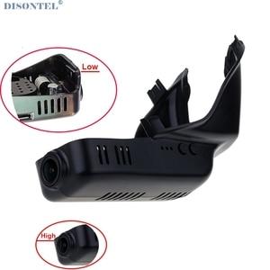 Image 5 - For Volvo XC60 2009 2010 2011 2012 2013 2014 2015 2016 2017 Car Video Recorder Car Wifi DVR Dash Cam Dual Cameras Optional