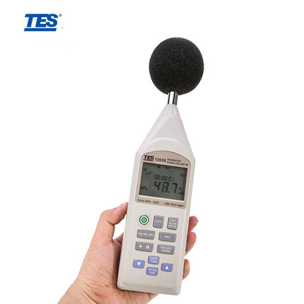 TES-1353S Integrating Sound Level Meter(USB) Updated from TES-1353H