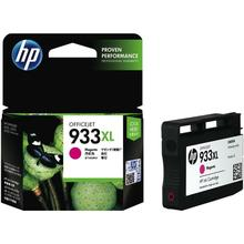 Original for HP 933XL High Yield Ink Cartridge (for Officejet 6100/6600/6700)-Magenta NEW
