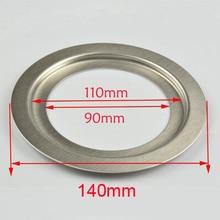Запчасти для Кухонных Отходов 180 мм 160 мм 140 мм