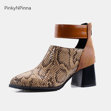 women fashion runway ankle buckle boots chunky high heels vintage python pattern pointed toe party booties back zip plus size цена в Москве и Питере