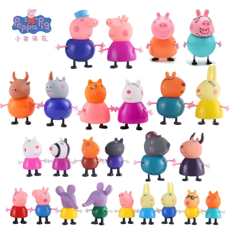 peppa Pig Little George Mom Dad Grandparents and Friends Action Figure Original Peruvian Toy Child Birthday / Christmas Giftpeppa Pig Little George Mom Dad Grandparents and Friends Action Figure Original Peruvian Toy Child Birthday / Christmas Gift