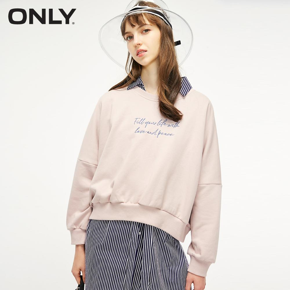 ONLY Summer Women's Letter Print Yellow Loose Fit Pullover Sweatshirt |11919S510