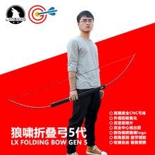 Новинка 2017 года LX складной лук открытый охота лук выживания самый Портативный Лук и стрельба из лука лук Рыбалка 60lb лук в наличии
