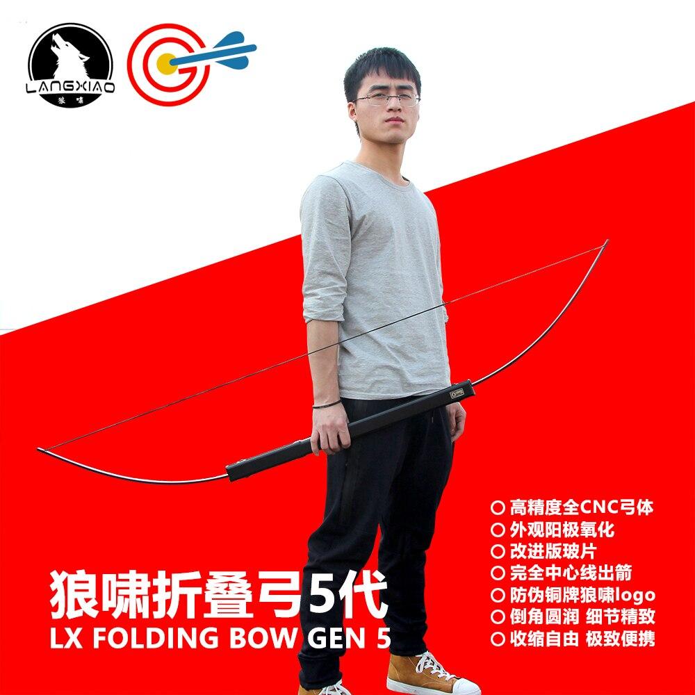 2017 Nouveau LX pliage arc en plein air chasse survie arc plus portable arc et tir à l'arc tir arc de pêche 60lb arc dans stock maintenant