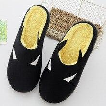 Cute cartoon Winter slippers for girls Suede Waterproof House shoes women Wear resistant Plus size 42-45 Soft Funny