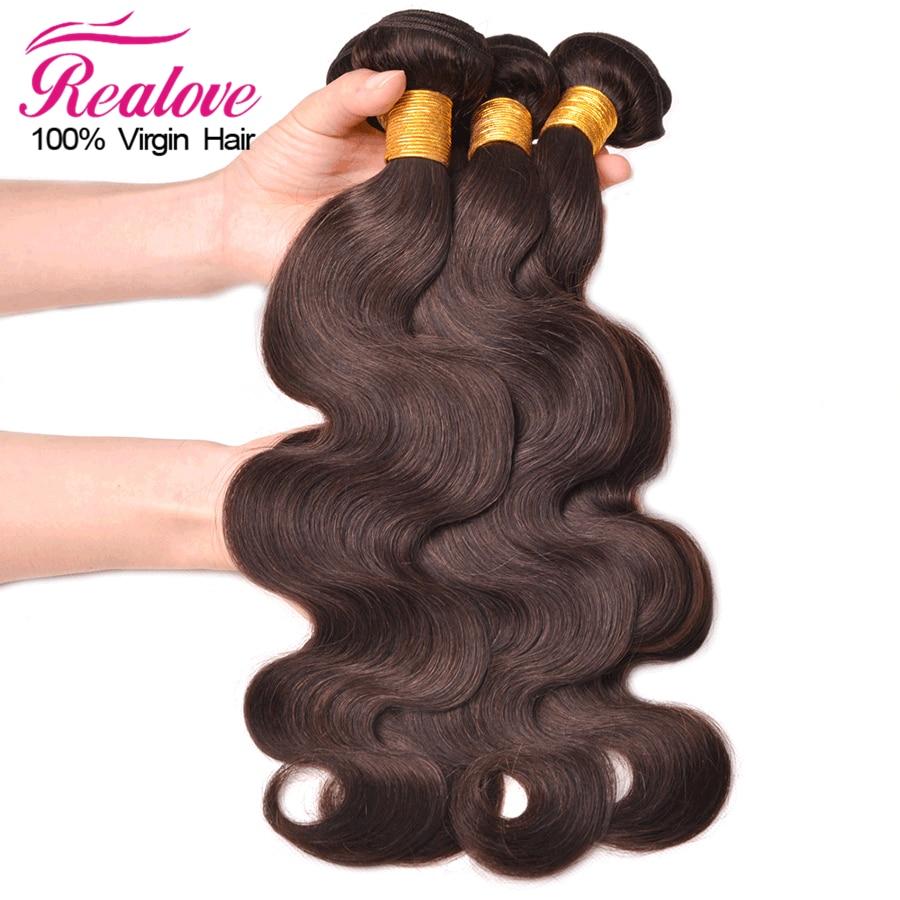#2 Peruvian Virgin Hair Body Wave 4 Bundles Cheap Peruvian Human Hair Bundles Top Selling Dark Brown Body Wave Hair No Tangle