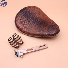 for Harley Custom Chopper Bobber Leather Saddle Seat Motorcycle Retro Brown/Black Crocodile Solo Seat+3 Spring Bracket