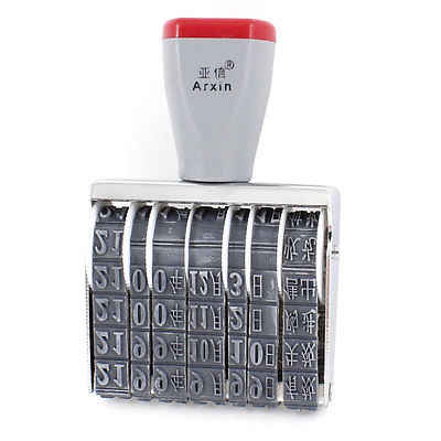 Office School 7 Wheel Gray Nonslip Rubber Band Numbering Date Stamp