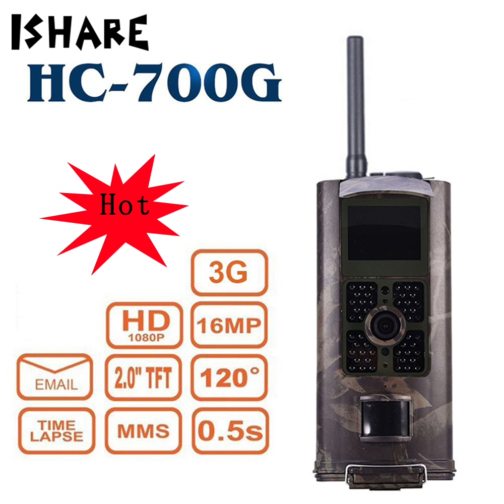 HC-700G 3G GSM Night Vision Infrared Hunting Camera Cam GPRS MMS SMS 120 Degrees Trail Wild Wildlife Hunting Cameras hc500m hd gsm mms gprs sms control scouting infrared trail hunting camera hc 500m