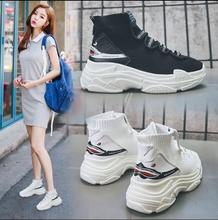 High Quality Walking Shoes Ins the Hottest Socks Shoes Female 2018 New Thick Bottom Hip-Hop Sports High-Top Sneakers WK51