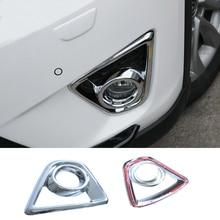 Для Mazda CX-5 CX5 CX 5 2012-2014 сзади/передних противотуманных фар крышка обод лампы отделкой Стикеры ABS внешней отделки продукты аксессуар