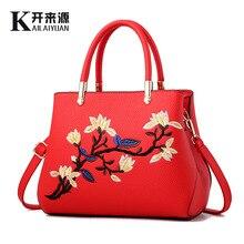 New Chinese style embroidery pattern decoration retro lady handbag, simple, elegant and large capacity,  fashionable choic