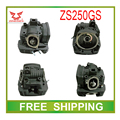 250cc motorcycle engine cylinder head assy accessories zongshen zs250gs free shipping
