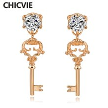 Chicvie длинные золотые женские серьги с ключом модные подвески