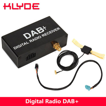 KLYDE External DAB Add DAB+ Digital Radio Box Receiver with Touch Control For Android 8.0 9.0 Car Radio For Europe only