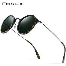 FONEX مطاطا B التيتانيوم الاستقطاب النظارات الشمسية النساء العلامة التجارية مصمم Vintage نظارات شمسية مستديرة للرجال ريترو خلات مكبرة