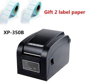 Impresora De Etiqueta De Precio | 2016nuevo Gift2 Etiquetas De Papel + Etiquetas De Impresora De Etiquetas De Ropa De Supermercado Precio Pegatina Impresora Compatible Para Imprimir 22-80mm Widh