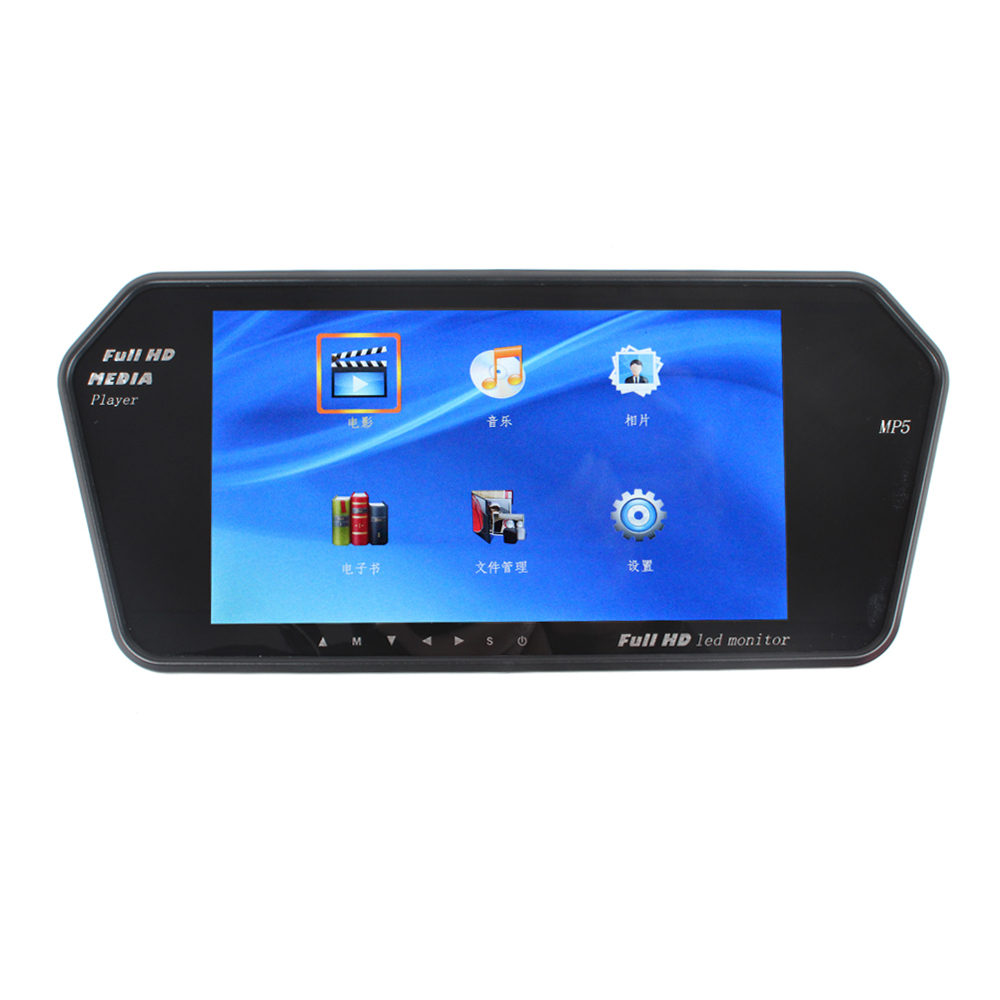 ФОТО 7Inch TFT LCD MP5 Car Rear View Mirror Monitor Auto Vehicle Parking Rearview For Reverse Camera Sun Visor Monitor
