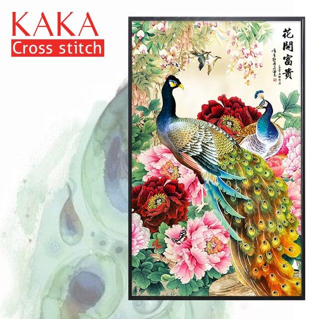 קאקה צלב סטיץ ערכות רקמה רקמה סטים עם מודפס דפוס, 11CT בד, בית תפאורה גן בית, פרחי טווס