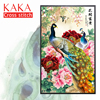 KAKA ข้ามชุดเย็บปักถักร้อยชุดพิมพ์ 11CT ผ้าใบตกแต่งบ้านสำหรับ Garden House, ดอกไม้นกยูง